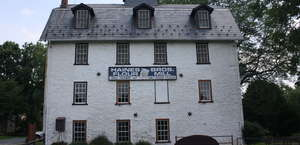 Haines Mill Museum